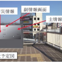追浜駅前サイネージ140208